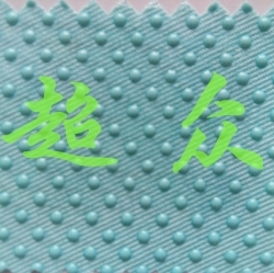 pvc防滑布和止滑布有什么区别呢