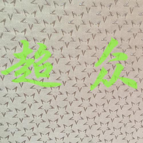 五角星硅胶布