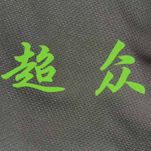 PVC手套布