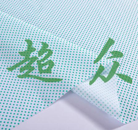 台州华达尼pvc防滑布