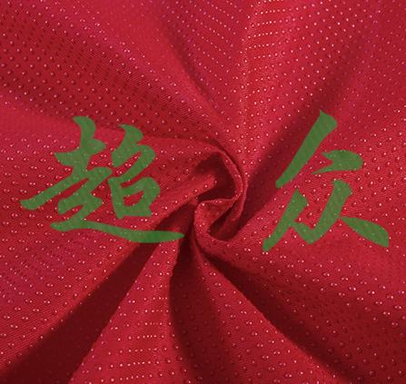 汕头华达尼硅胶pvc防滑布