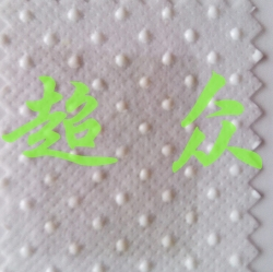 深圳pvc防滑布