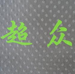 pvc防滑布