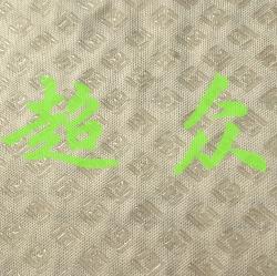 汽车硅胶防滑布