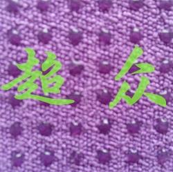 汕头瑜珈铺巾