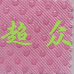 硅胶防滑布具备有哪些优点呢