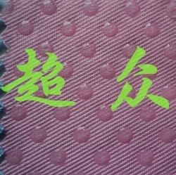 硅胶防滑布一般有哪些使用